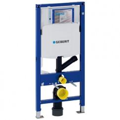 Geberit Duofix sigma inbouwreservoir 12cm.h112 m/geurafz.extern  111.364.00.5