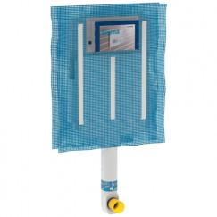 Geberit  inbouwreservoir sigma 8 cm. 6-3 ltr.