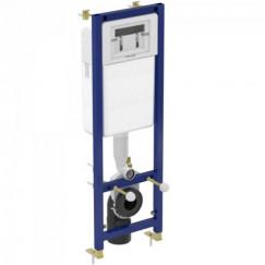 Ideal Standard  inbouw reservoir zonder afdekplaat  W370567