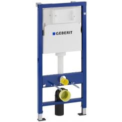 Geberit Up100 basic inbouw reservoir frontbediening  458.103.001