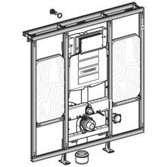 Geberit Gis Easy sigma inbouwreservoir h120 b115cm.voorbereid.armst