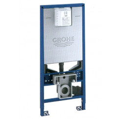 Grohe Rapid Slx wc element chroom Chroom 39596000